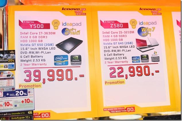 CommartComtech2012-1le 049