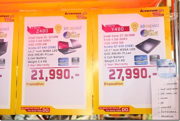 CommartComtech2012-1le 051