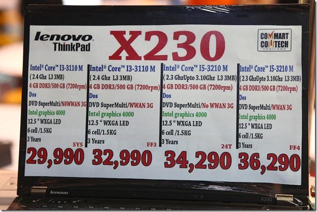 CommartComtech2012-1le 065