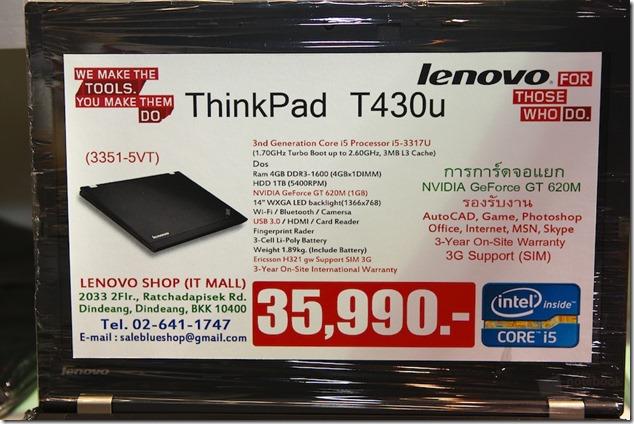 CommartComtech2012-1le 066