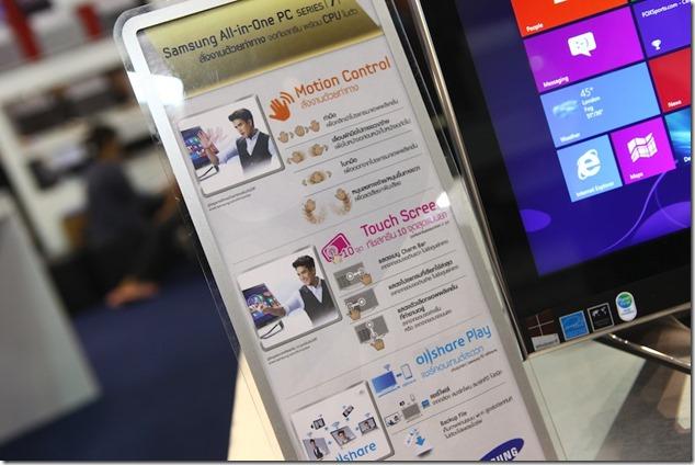 CommartComtech2012-1ss 013