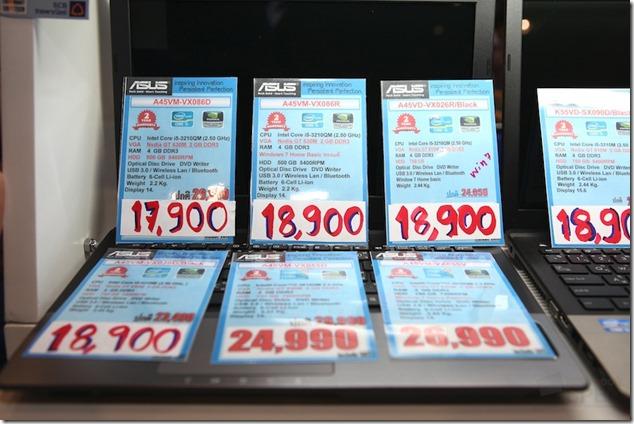 Commartcomtech2012-2-ASUS 064