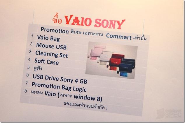 Commartcomtech2012-2-Sony 006
