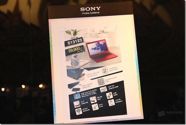 Commartcomtech2012-2-Sony 010