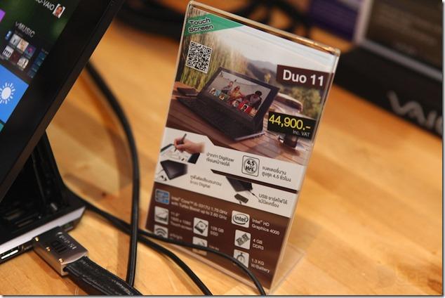 Commartcomtech2012-2-Sony 017