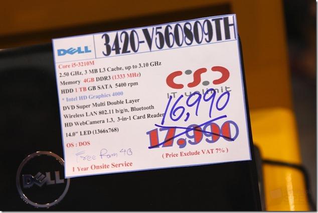 Commartcomtech2012-2-dell 048