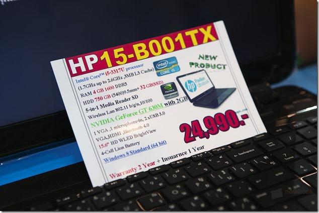 Commartcomtech2012-2-hp 033