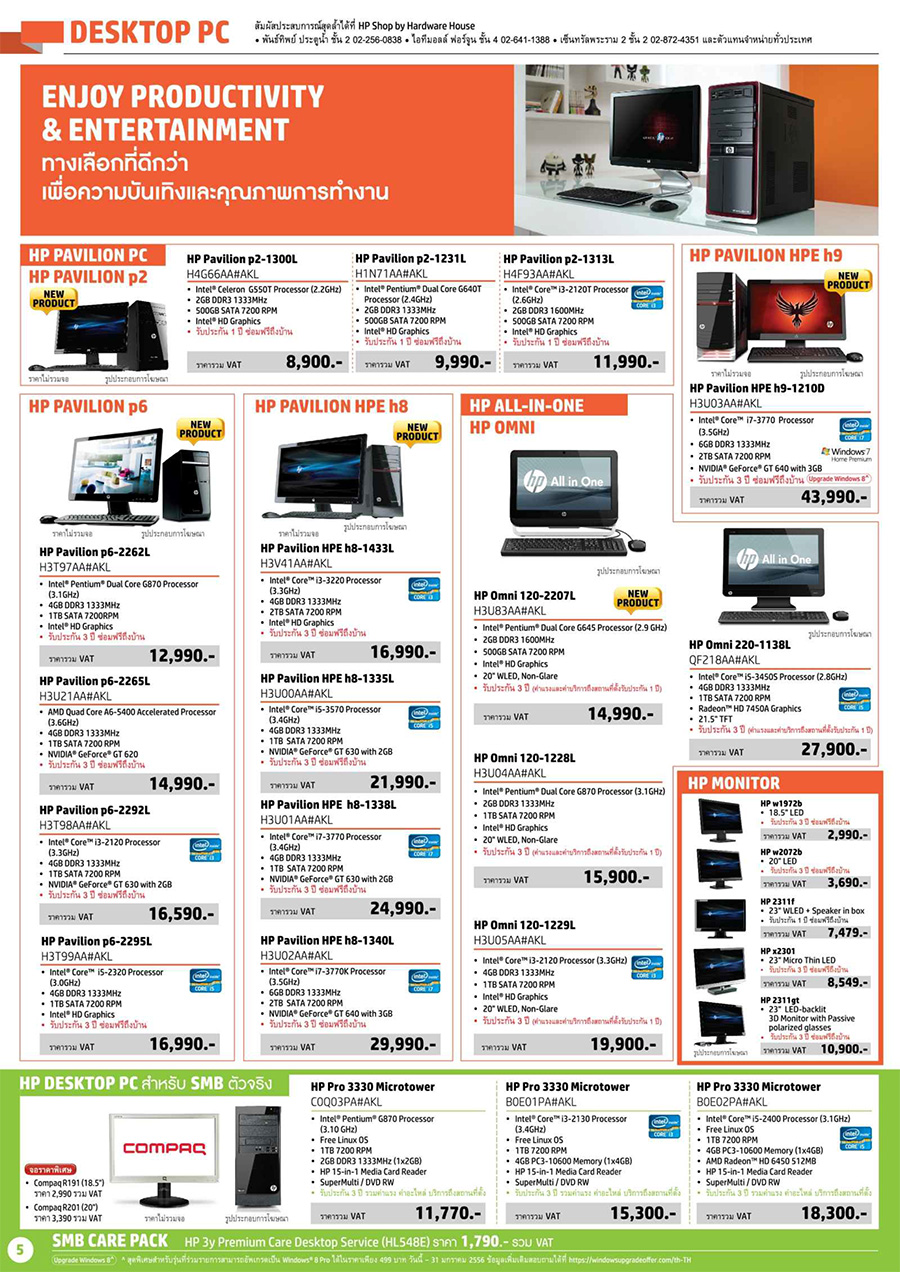 HPMax PSG 2012 11 SQ 6