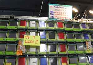Commart Comtech Thailand 2012 พาทัวร์ Accessories, Gadget [Part2]