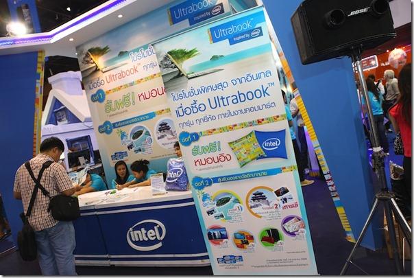 Intel-Commart-Comtech-2012 001