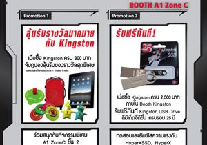 Kingston ฉลองครบรอบ 25ปี อย่างต่อเนื่อง ภายในงาน Commart Comtech Thailand 2012