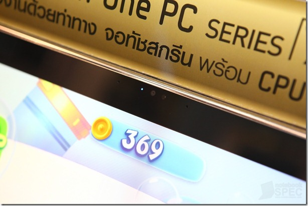 Samsung Preview Windows 8 040
