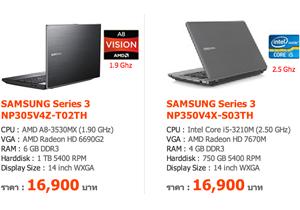 แนะนำโน้ตบุ๊ก Samsung ราคาสุดคุ้มภายในงาน Commart Comtech Thailand 2012