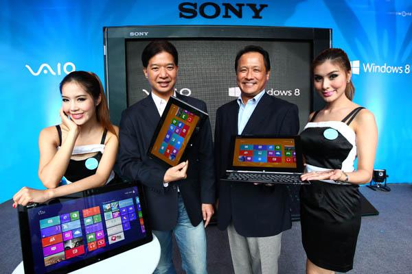 Sony VAIO 7
