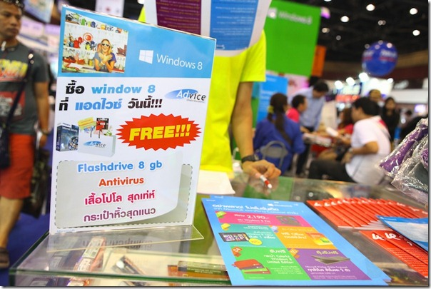 Windows 8 Comtech 2012 007