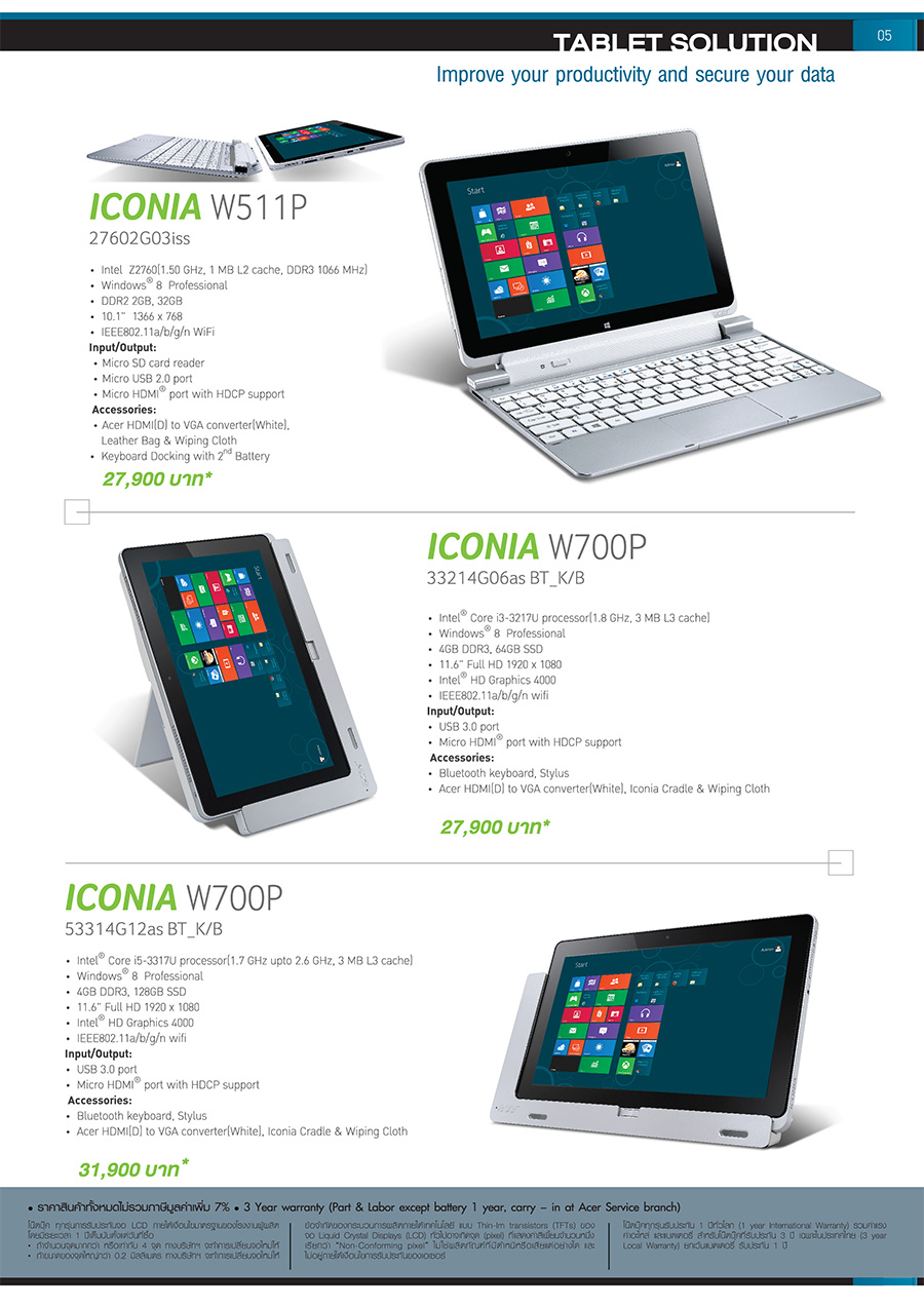 acer business 25 5