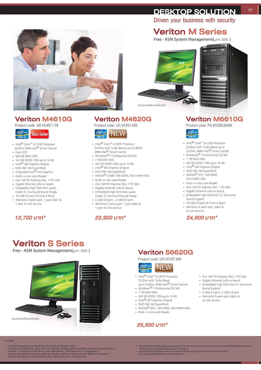acer business 25 9