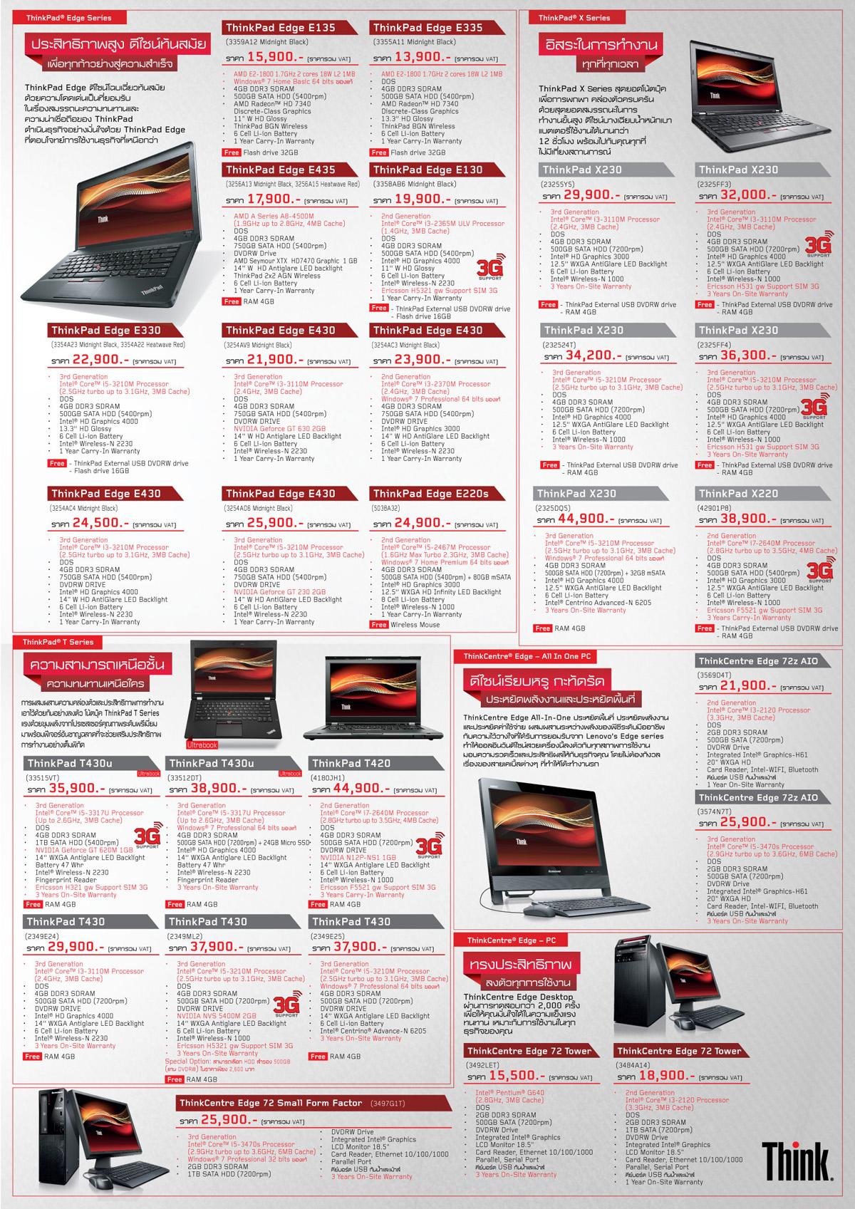brochure commartNOV2012