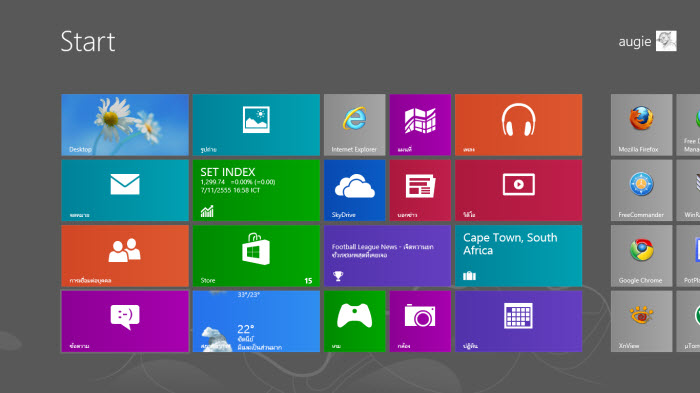 new feature win8 03