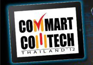 Brochure Promotion Notebook - Tablet Commart Comtech Thailand 2012