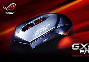 ASUS ROG GX1000 เมาส์เกมเลเซอร์ใหม่ ดีไซน์โฉบเฉี่ยว พร้อมฟีเจอร์ครบครัน