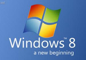 จะเปลี่ยนจาก Windows 7 มาเป็น Windows 8 ต้องเตรียมตัวอย่างไร ?