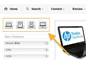 Notebookspec จัดให้ครบ ทั้งการค้นหาโน้ตบุ๊ก, สมาร์ทโฟน, แท็บเล็ต และออลอินวัน