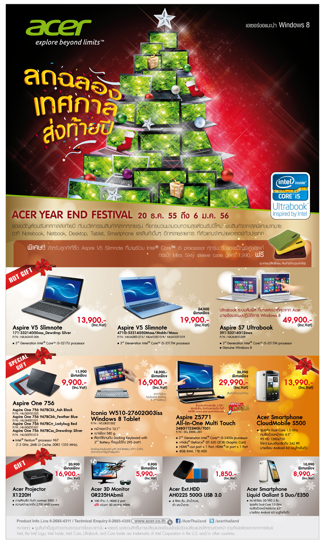 ACER Year End 2012 Final