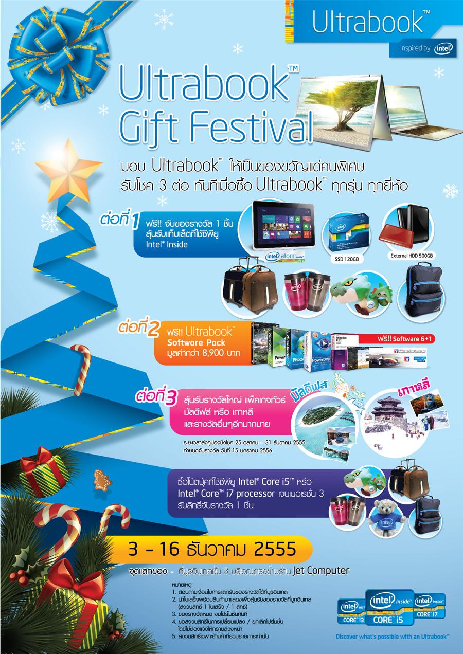 Gift Festival Leaflet Front A3 Fortune.jpg