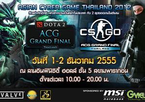 MSI ขอแสดงความยินดีกับผู้ชนะในการแข่งขัน ACG Grand Final Thailand 2012