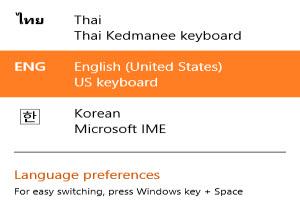 วิธีเพิ่มภาษาใน Windows 8