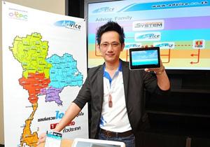 Advice ประกาศรุกตลาดแท็บเล็ตผ่าน 142 สาขาทั่วประเทศ ประเดิมด้วย Scopad และ Aigo