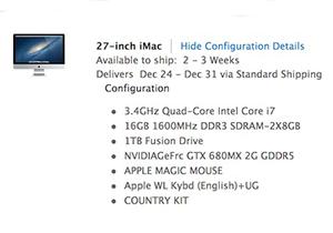 Apple เริ่มดำเนินการจัดส่ง iMac 27