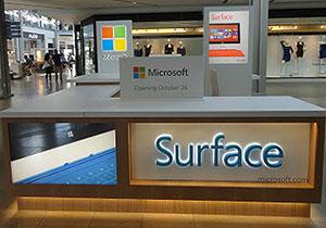 ขาดแคลนช่องทางการจำหน่าย อาจกลายเป็นฆ่าแท็บเล็ต Microsoft Surface ?