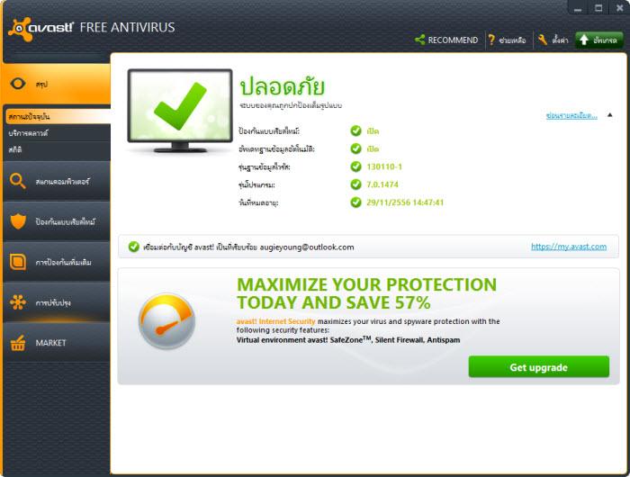 10 Freeware 10