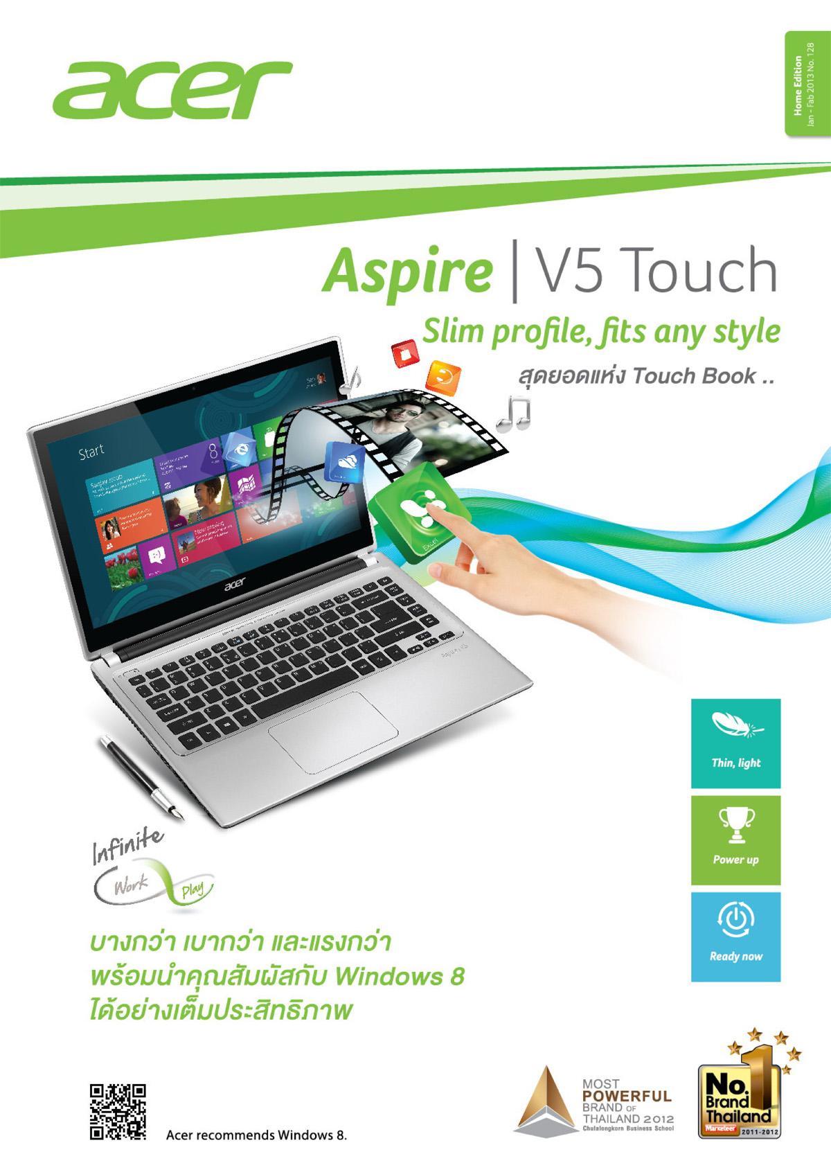 Acer4U Home 1