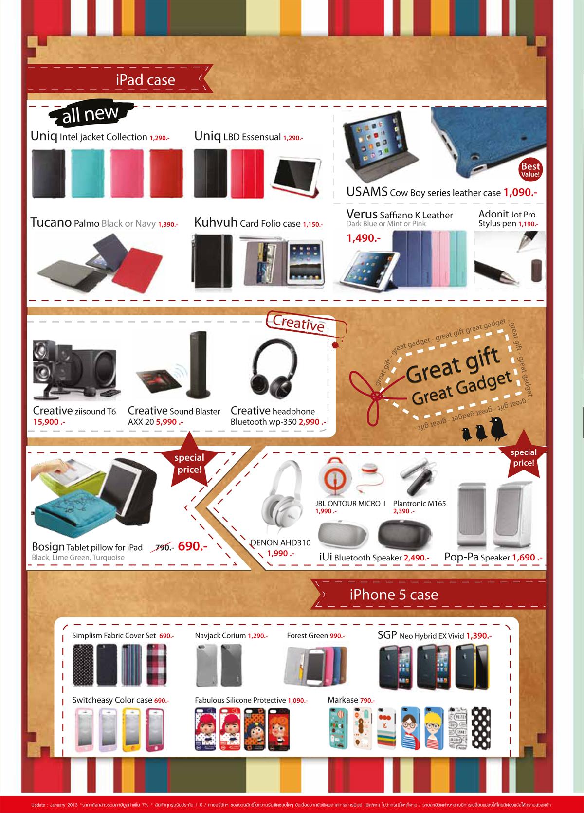 Brochure Maccomseven January 2013 5