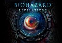 Capcom ประกาศนำเกม Resident Evil: Revelations ลง PS3, Xbox, Wii U และ PC แล้ว