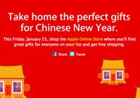 Red Friday จาก Apple Online Store Thailand ลดราคาพิเศษในวันที่ 25 มกราคม ตรุษจีนนี้วันเดียว