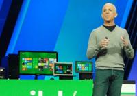 Microsoft คาด ไตรมาส 2 ปี 2013 นี้จะมีกำไรสุทธิอยู่ที่ 6,380 ล้านเหรียญดอลล่าร์สหรัฐ