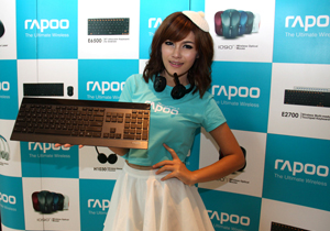 Rapoo เปิดตัวแบรนด์อย่างเป็นทางการ ชูคอนเซปท์เมาส์ - คีย์บอร์ดไร้สายไร้สายที่ทุกคนเป็นเจ้าของได้
