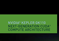 ลือ NVIDIA เตรียมเปิดตัวการ์ดจอชิปเดี่ยวรุ่นท็อป โค้ดเนม Titan ช่วงปลายเดือนกุมภาพันธ์นี้