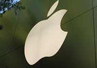Apple เตรียมเปิด Apple Store แห่งแรกของอาเซียน ในอินโดนีเซียเร็วๆ นี้ ใช้งบประมาณ 90  ล้านบาท
