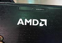 AMD เตรียมรุกหนัก ตั้งเป้าลุยตลาดแท็บเล็ต Windows 8 ช่วงราคา 15,000 - 18,000 บาท