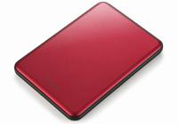 Buffalo เปิดตัว External Harddisk รุ่นบางเฉียบด้วยฮาร์ดดิสก์ 7 ม.ม. พร้อมมีให้เลือกสามสี