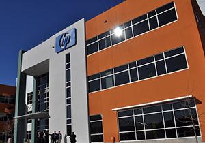 HP เผย อาจต้องตัดธุรกิจบางส่วนที่ไม่สร้างผลประโยชน์ออก เพื่อกู้สถานการณ์แบบเร่งด่วน
