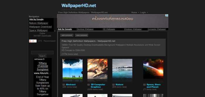 wallpeper 03
