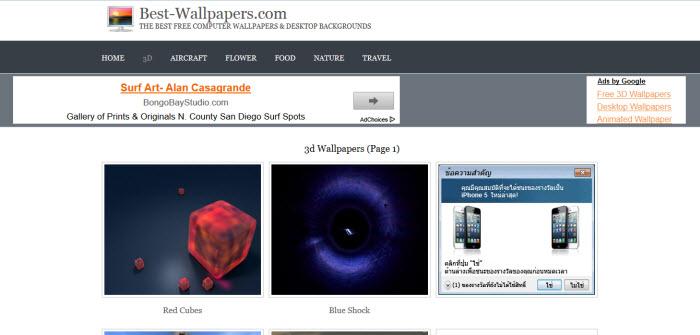 wallpeper 07