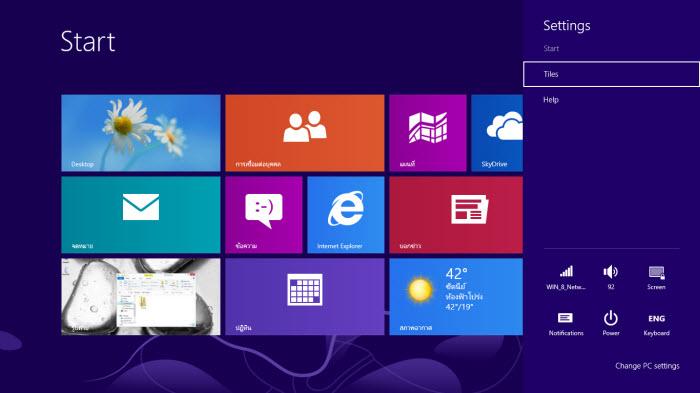 windows rt 03