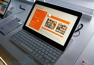 [CES 2013] LG Tab-Book Ultra ที่เป็น Ultrabook Hybird อีกหนึ่งรุ่นที่มาพร้อม Slider Keyboard